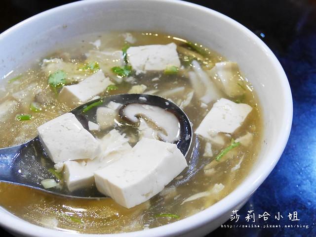 深坑美食豆腐娘 (8)