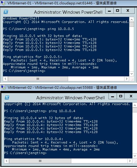 [Azure] 兩台 Azure VM 使用內部 IP 互 ping-11
