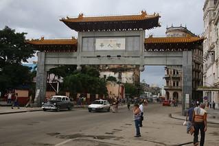 Chinatown. Havana, Cuba.