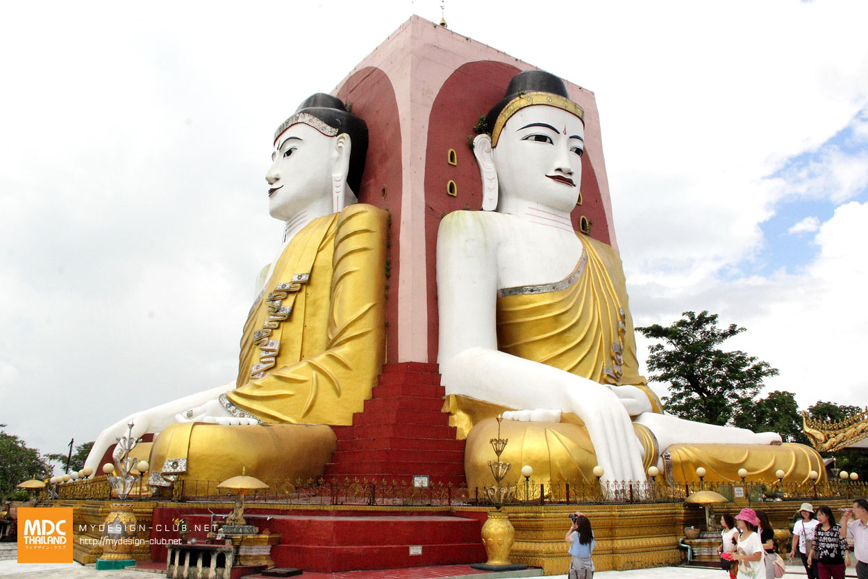 MDC-Myanmar-018