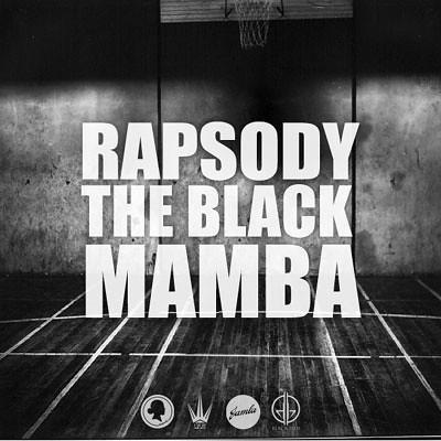 Rapsody (@RapsodyMusic) -- The Black Mamba EP