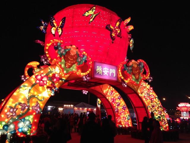 20150305台中燈會 - 70