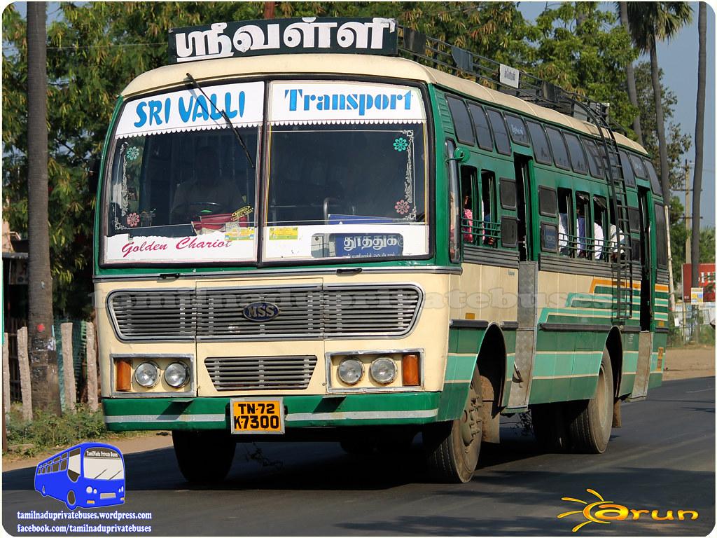 Sri Valli Route Tirunelveli - Thoothukudi via Seevalaperi, Puliyampatti, Maniyachi, Osanuthu, Ottapidaram, Kurukusalai