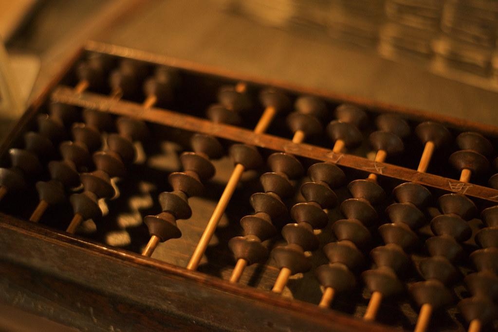 16進数のそろばん (Hexadecimal number of abacus)