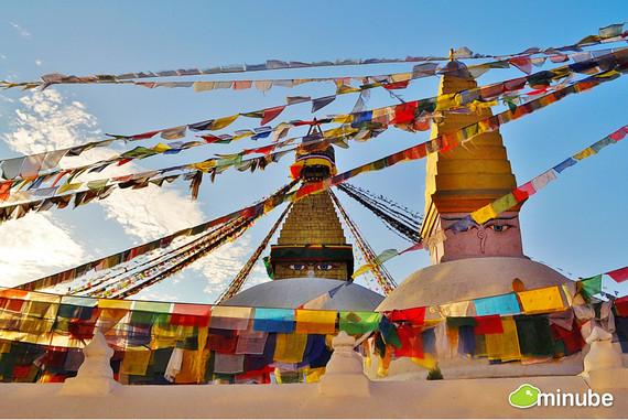 21. Kathmandu, Nepal