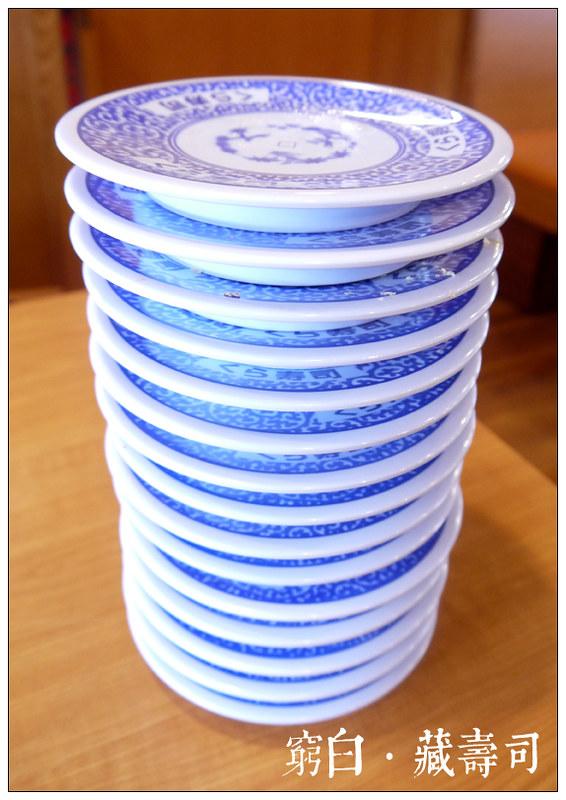 藏壽司 36