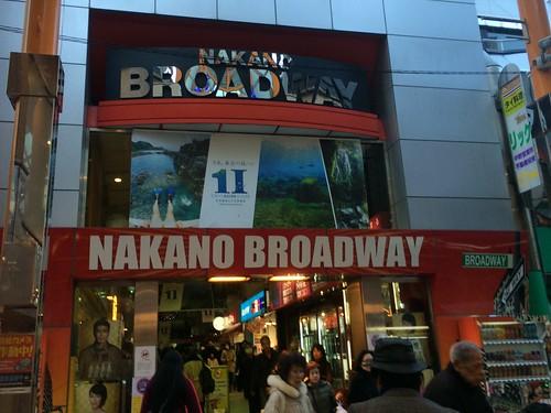 2014 Japan Trip Day 2: Tokyo
