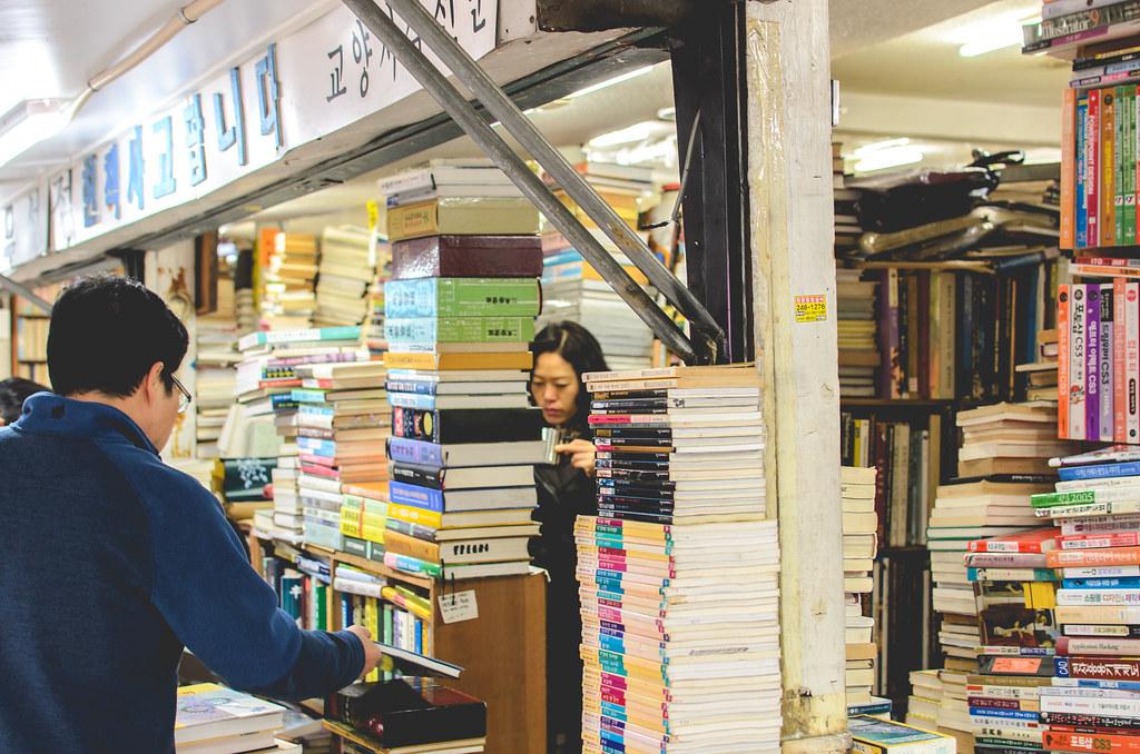 Bosu-dong Bookstreet Buy a book