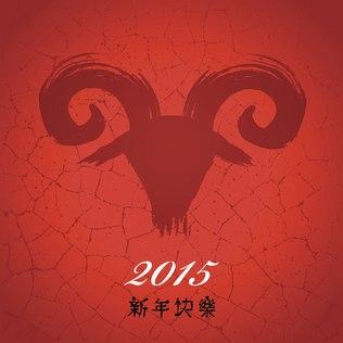 Ano do Carneiro