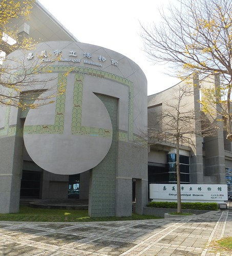 Ta-Chiayi-Parc Culturel-Musees (5)