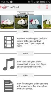 TrueCloud บริการพื้นที่เก็บข้อมูลฟรี 5GB จาก True
