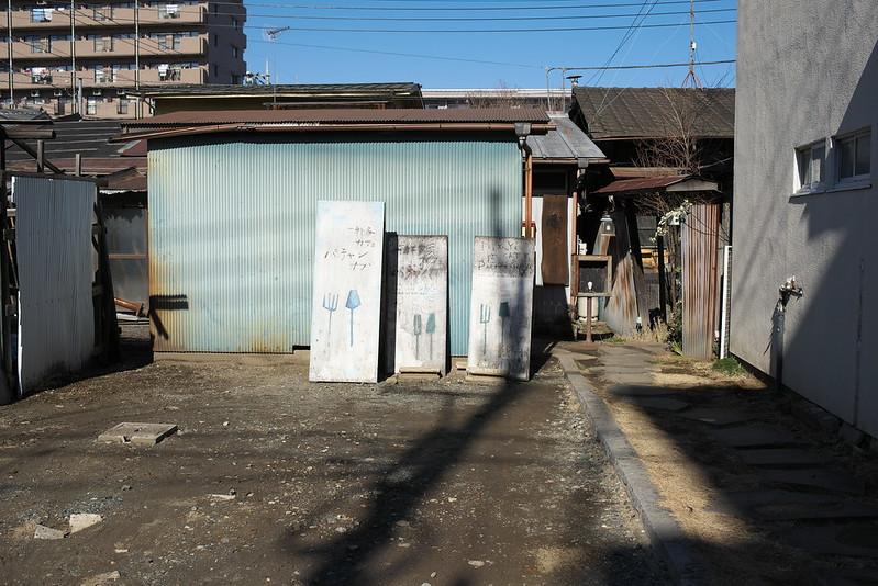川越散歩 一軒家カフェ パチャンガ 2015年2月2日