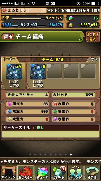2015-02-05 21.06.28