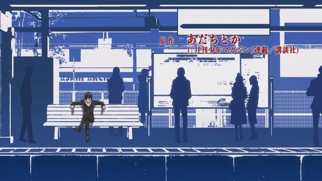 Noragami OP - image 01