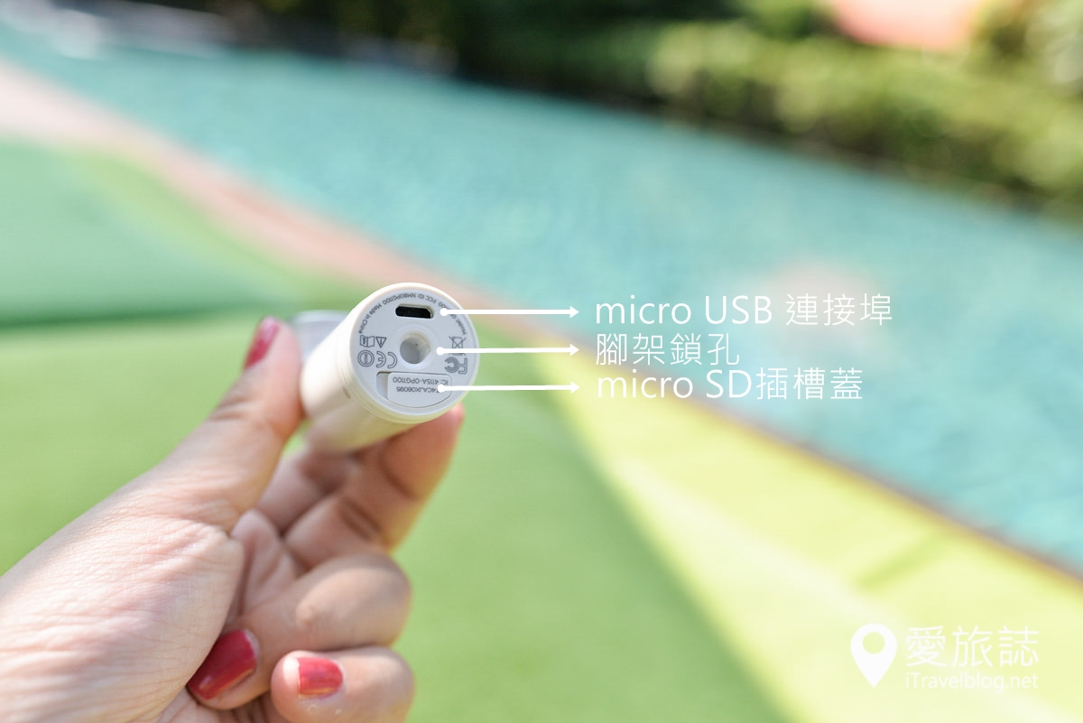 HTC RE 迷你攝錄影機 11