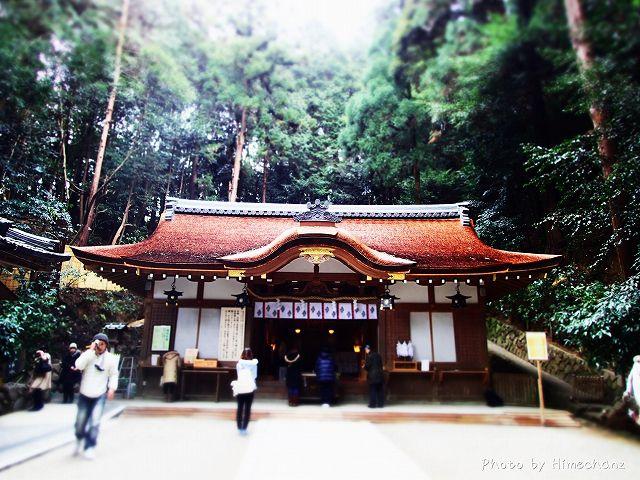 三輪明神(大物主)の荒魂が奉られている狭井神社