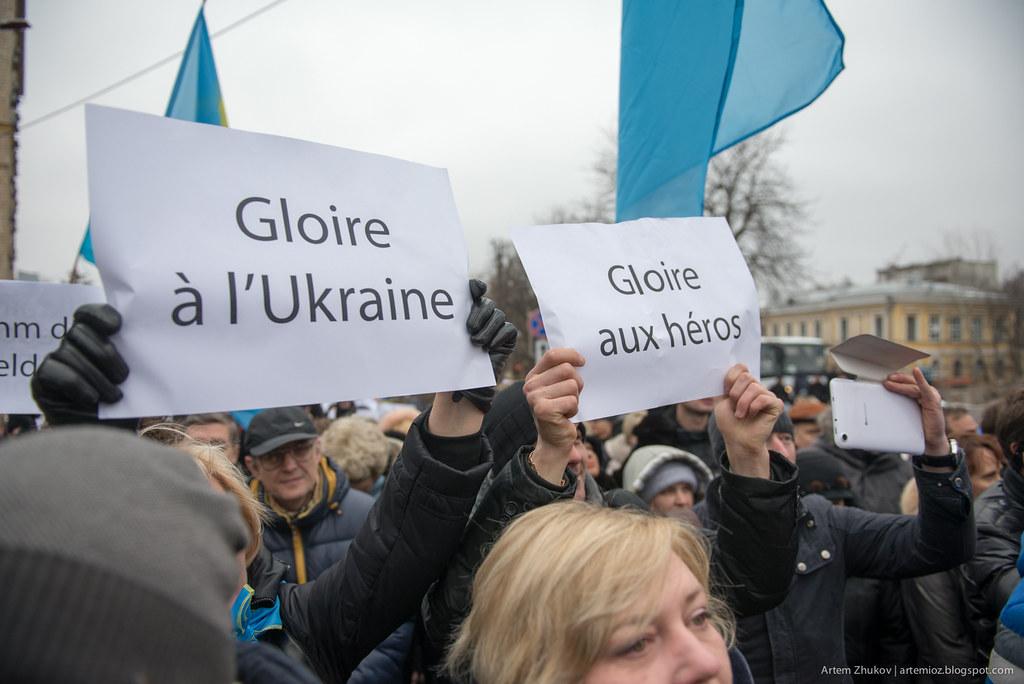 Kyiv_peace_walk-14.jpg