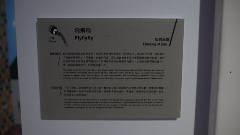P1070041