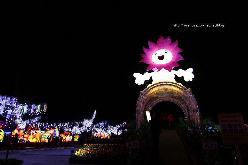 台灣燈會 (98)