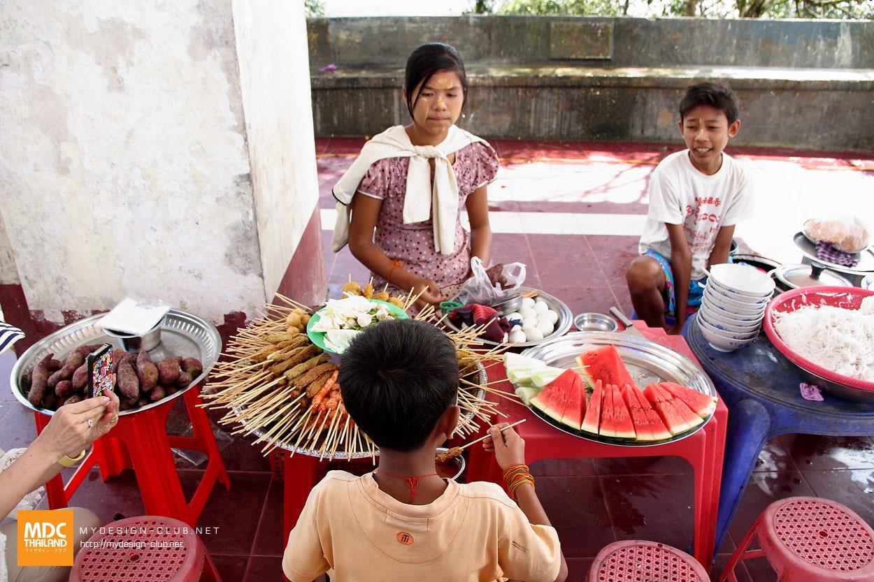 MDC-Myanmar-075