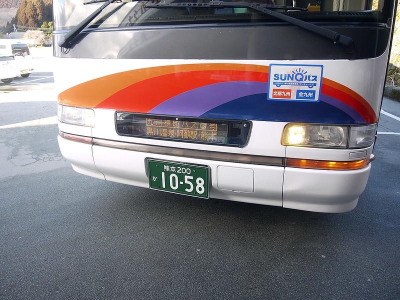 P1500135