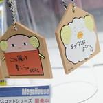 MHE2014A_01-22