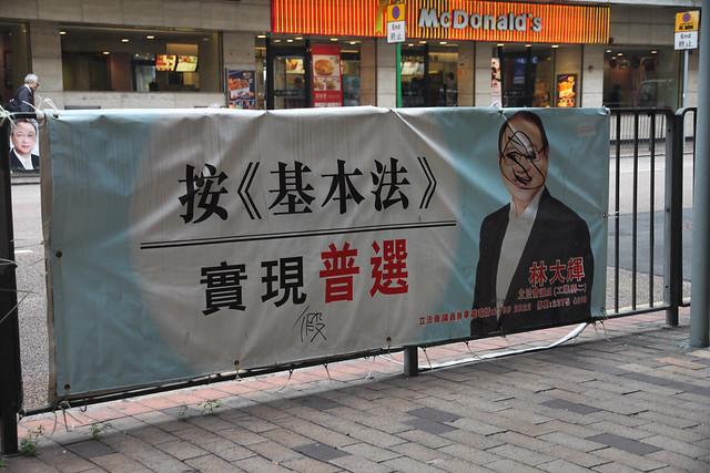 20141209深水步街景 (30)