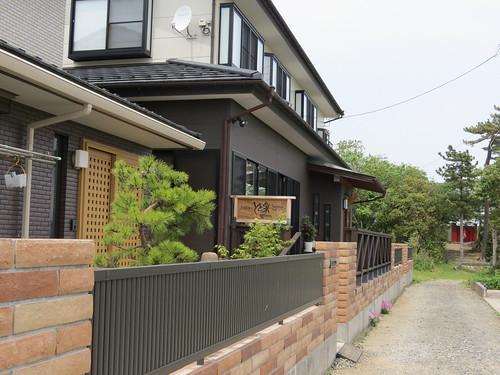 Restaurant Totoya (とと家), Shichigahama