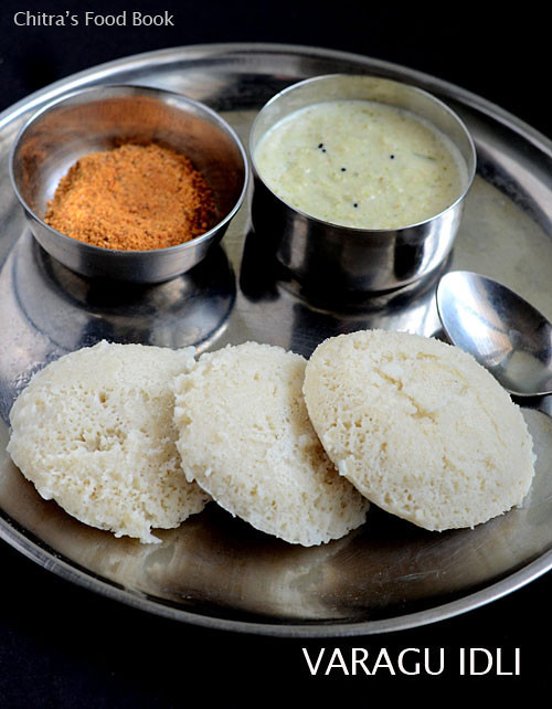 Varagu idli recipe