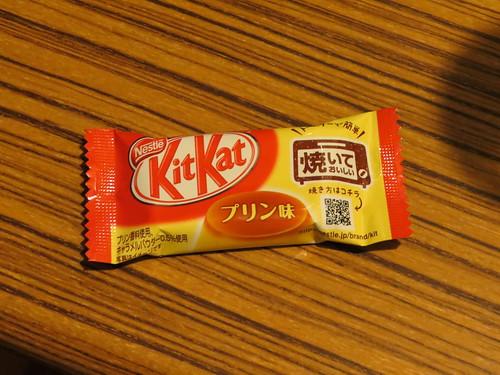 プリン (Pudding) Bakeable Kit Kat (Japan)