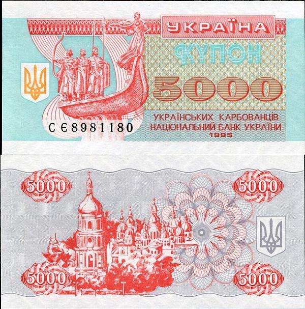 5000 Karbovancov Ukrajina 1995