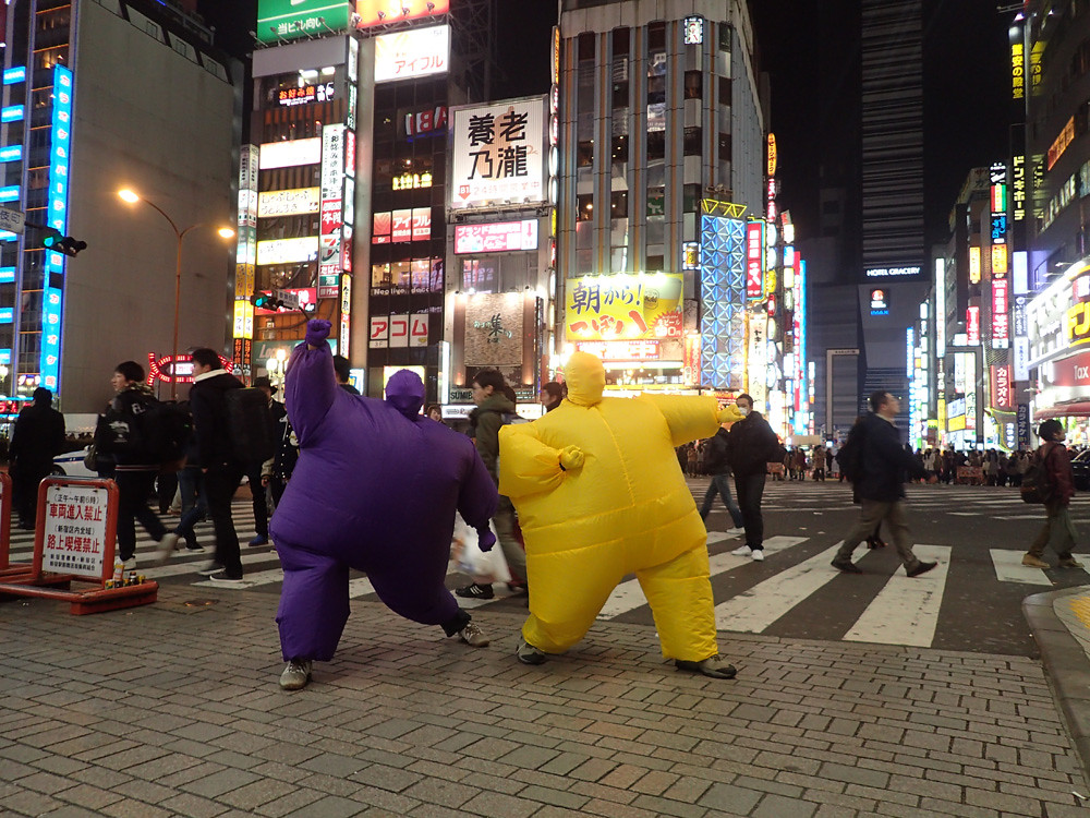Fat Suit boys Kabukicho