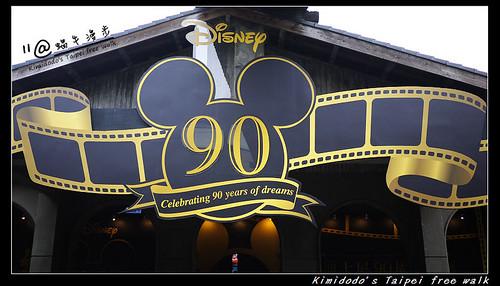 迪士尼90周年特展 (2)