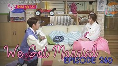 We Got Married Ep.260