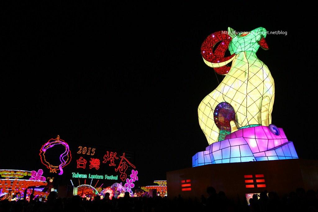 台灣燈會 (31)