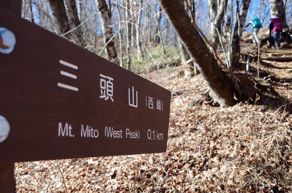 20131201_Mt.Mitou 014