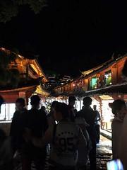 Yunnan Markets