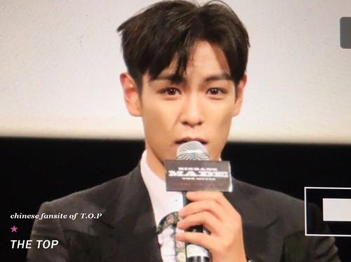 Big Bang - Movie Talk Event - 28jun2016 - The TOP - 09