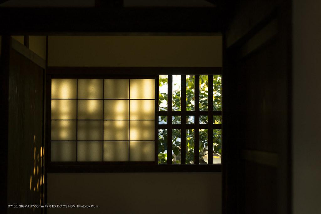 Tokoname Yakimono Sanpomichi-27