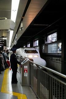 Nozomi Arrival