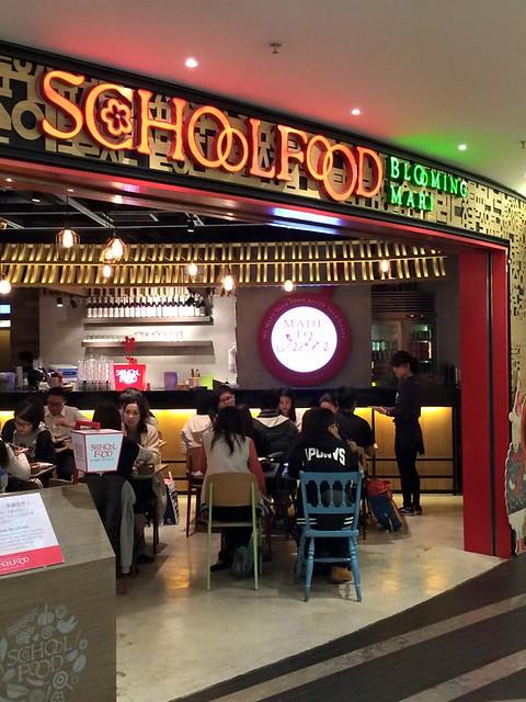 School Food Causeway Bay