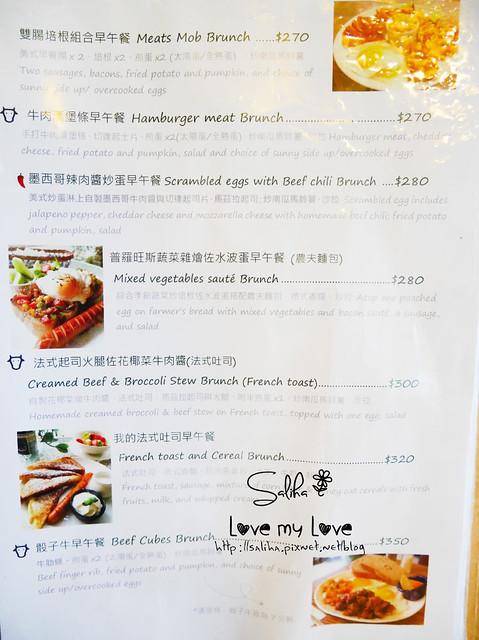 中山站可愛鬆餅早午餐荷蘭小鬆餅 (1)