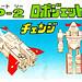 robotank catalogue