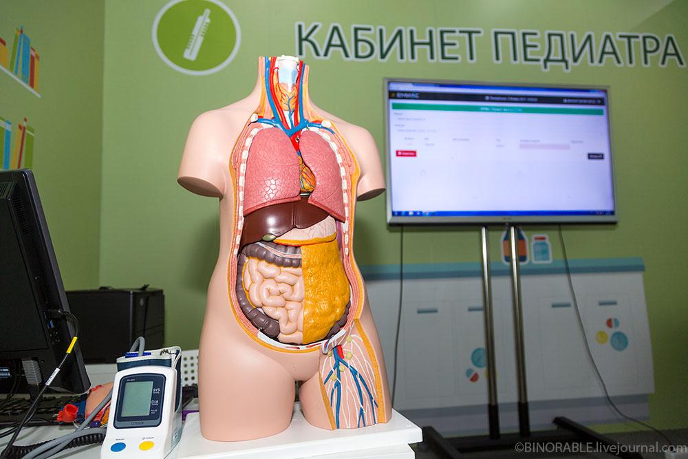 VDNKh - doctors