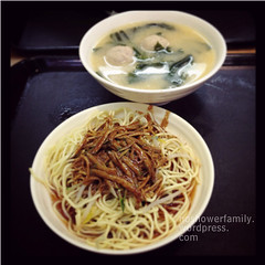 cold noodle with season sauce, miso soup with pork…