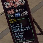 tokaigi_02-3