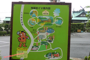 CIMG1053 Mapa infernal (Beppu) 13-07-2010 copia
