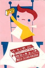 allumettes japon093