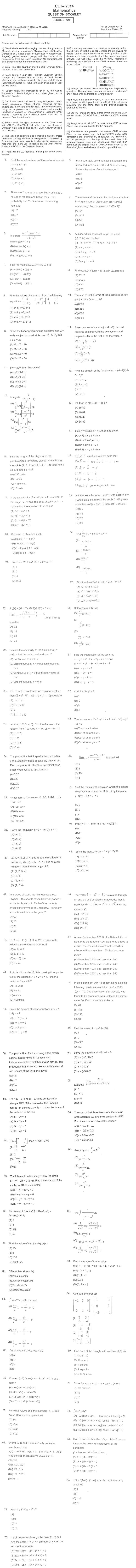 J&K CET 2014 Maths Question Paper