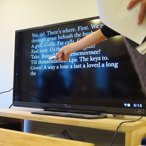 最後の、ライティング(執筆)に関する講義もすごい面白かった。ここで、フィネガンズ・ウェイクのちょっとした種明かし。